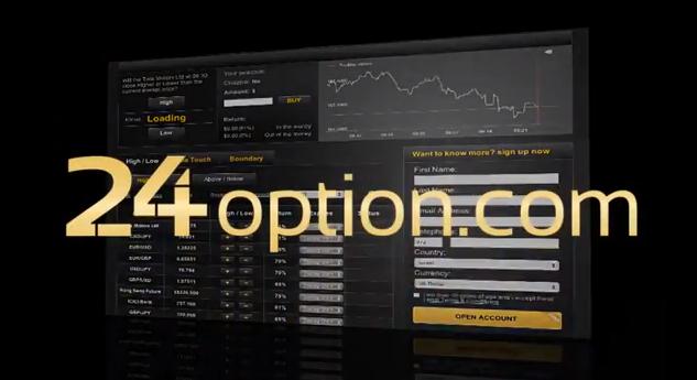 Meilleur site pour trader les options binaires
